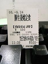 Koko0123
