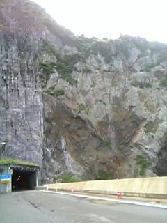 名音トンネル